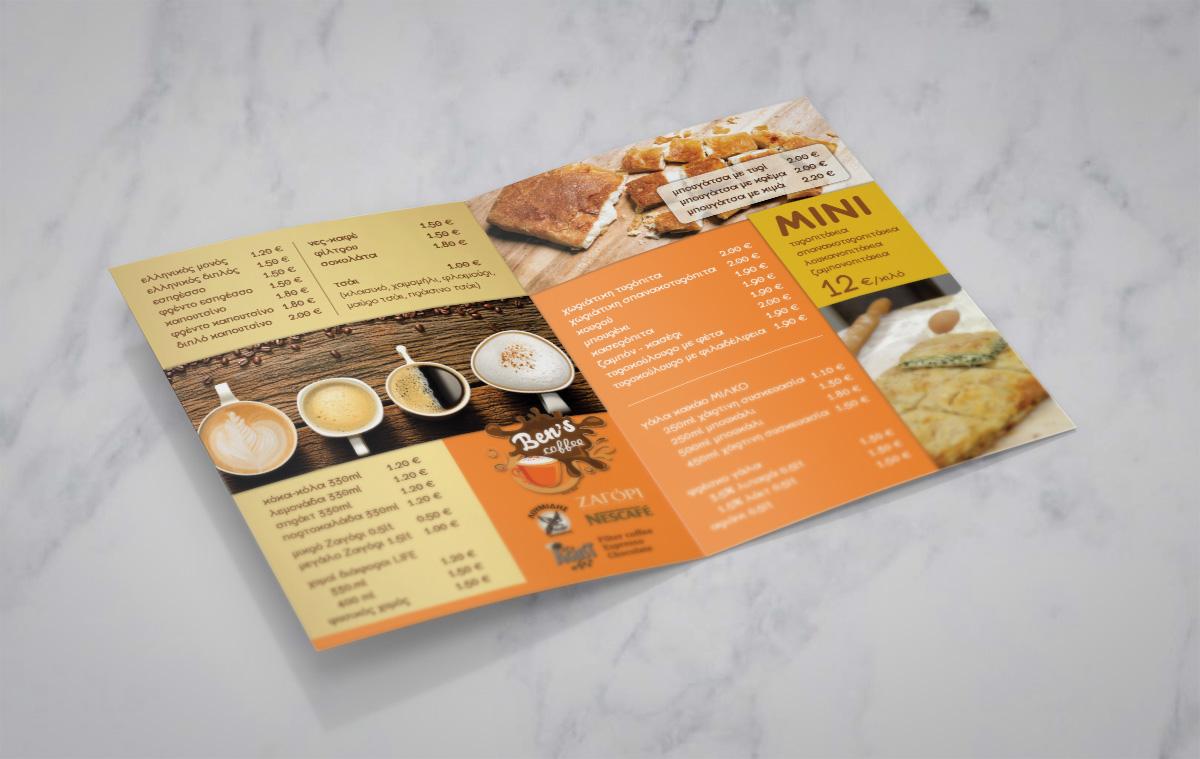 a4 delivery menu
