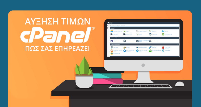 cpanel-price-raise