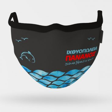 sublimation mask Πανανός